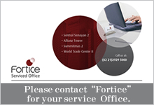 Fortice Serviced Office